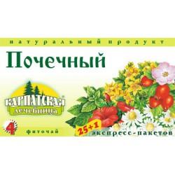 Ceai carpatic renal 0.8 gr N25