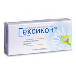 Hexicon Sup. vag. 16 mg N1