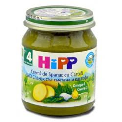 Hipp piure crema de spanac (4luni) 125