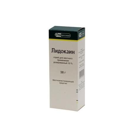 Lidocain spray 10% 38g (Farmstandart)