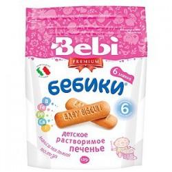 Biscuiti Бебики 6 злаков 125gr