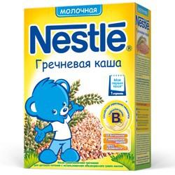 Nestle terci hrisca cu lapte 250gr
