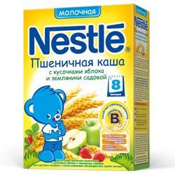 Nestle terci de griu cu lapte (mar-zmeur