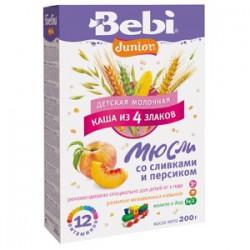 Bebi Junior terci cu lapte (musli+frisca+persic) 200gr