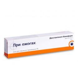 Dexpanthenol-Hemofarm ung 5% 30g