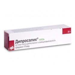 Diprosalic ung 30g