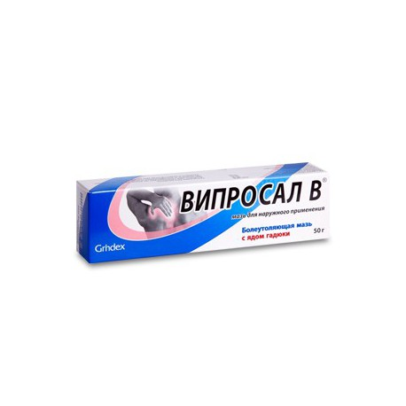Viprosal B Ung. 50 g N1
