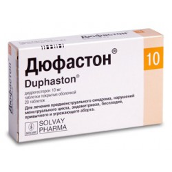 Duphaston tab 10mg N20