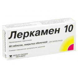 Lerkamen comp.film. 10mg N60