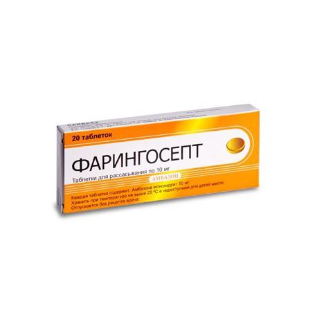 Faringosept comp. N20 (ciocolata)