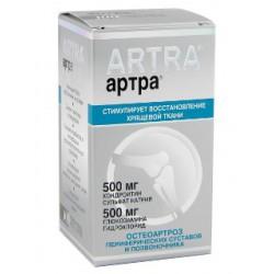 ARTRA Comp. film. N100