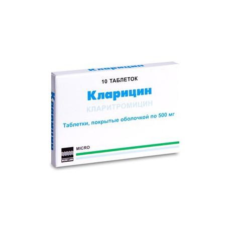 Claricin tab. 500mg N10