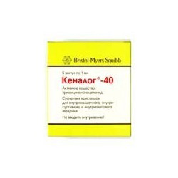 Kenalog fiole 40mg/1ml N5