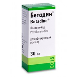 Betadine sol 10% 30ml