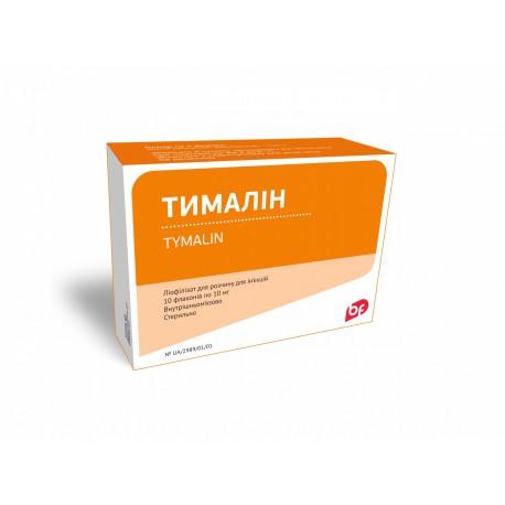 Timalin pulb. inj. 10 mg N10 (Biofarma)