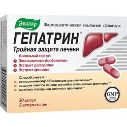 Hepatrin caps. N30