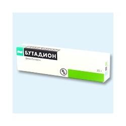 Butadion Ung. 1 g/20 g N1