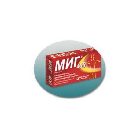 Mig past 400 mg N10