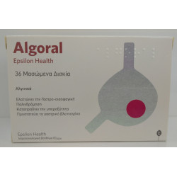 Algoral comp.mast. N36