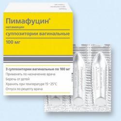 Pimafucin sup 100mg N3