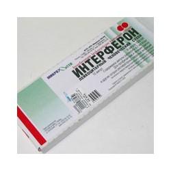 Interferon fiole-N10 (Biomed)