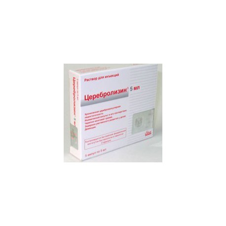 Cerebrolysin fiole 5ml N5