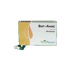 Vit-anis 100 mg N20