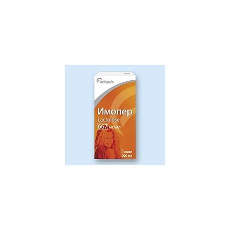 Imoper 667mg/ml 200 ml sirop