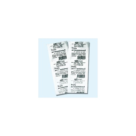 Cărbune activ Carboflat mg, 20 capsule, Polisano : Farmacia Tei online