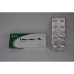 Cetirinax comp 10mg N10