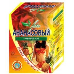 Ananas + specie 1.5 gr N20