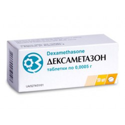 Dexametazon comp. 0.5 mg N50