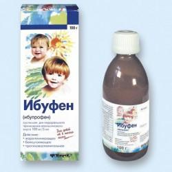 Ibufen 100mg/5ml 100ml susp. orala