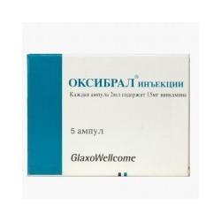 Oxybral fiole 15mg/2ml N5
